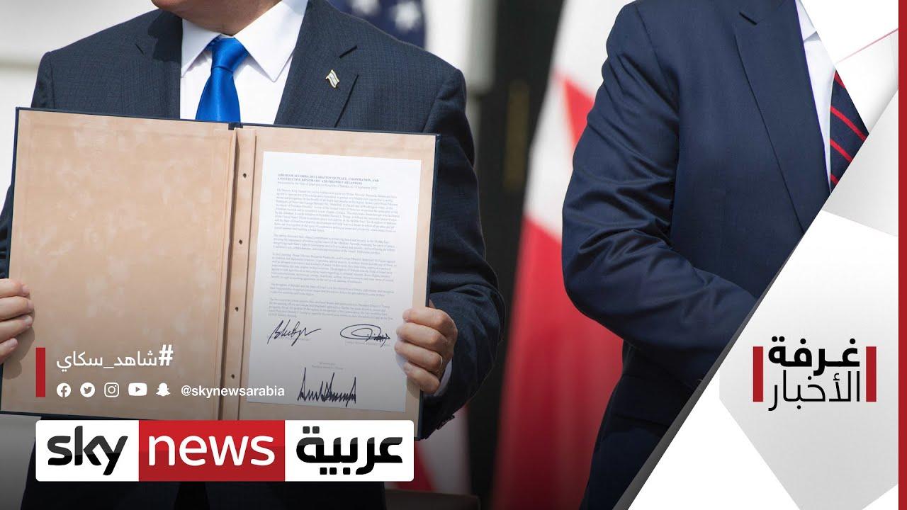 عام على اتفاقات السلام في الشرق الأوسط | #غرفة_الأخبار  - نشر قبل 4 ساعة