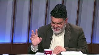 İslamiyet'in Sesi 16.11.2019