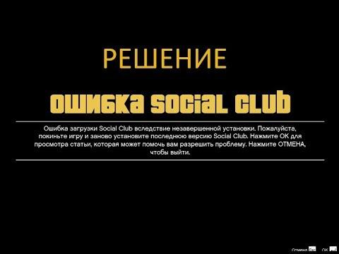 Как запустить социал клуб