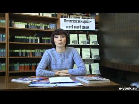 ЕГЭ 2011 по русскому языку - Часть 2