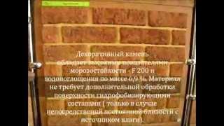 видео Типы гипсокартона и его применение