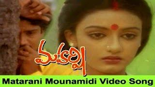 Matarani Mounamidi Video Song || Maharshi Movie || Maharshi Raghava, Nishanti (Shanti Priya)