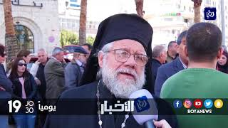 فلسطين .. وقفة للتنديد بقرار ترمب ورفضا لبيع اراضي الكنيسة الاثوذكسية - (17-12-2017)