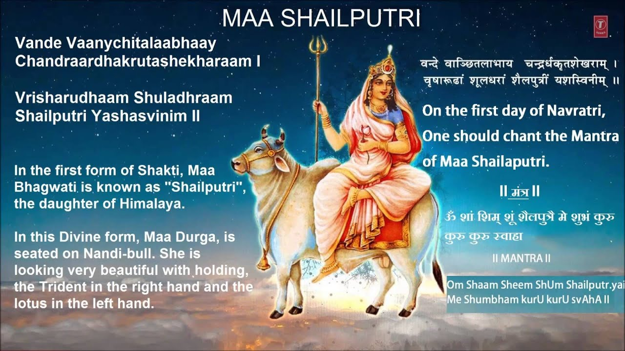 Navratri Goddess Maa Shailputri Images, Pictures, Photos, Vectors, Graphics, Pics, Greeting Cards