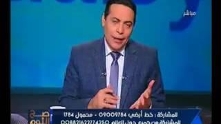 بالفيديو.. إعلامي: زوج وزيرة الاستثمار الجديدة سدد للدولة 25 مليون جنيه تهرب ضريبي