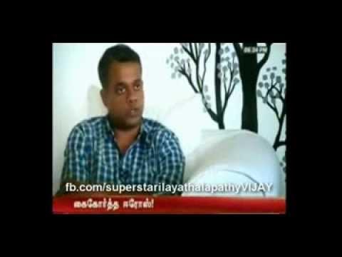 yohan adhyayam ondru special (ilaiyathabathy vijay mass movie)