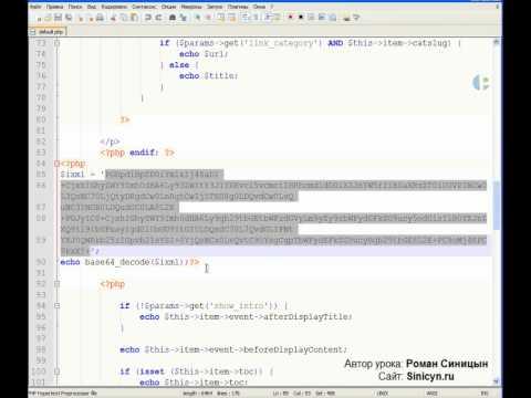 Как удалить Левые ссылки с шаблона Joomla