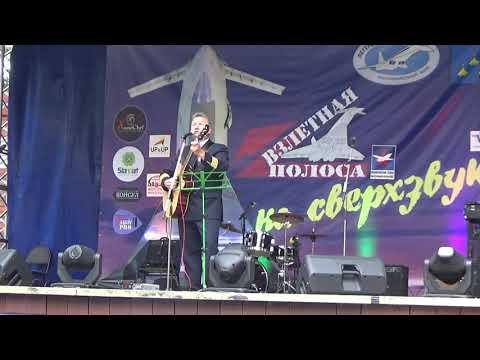 Иванов Алексей Александрович(Взлетная полоса на сверхзвуке,ПКиО,Жуковский,16.8.19)