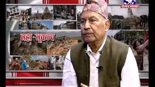 Mahabhukampa Talkshow with Khum Bahadur Khadka