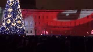 Санкт-Петербург   30 12 16г  Дворцовая  площадь   шоу  с  диджеем