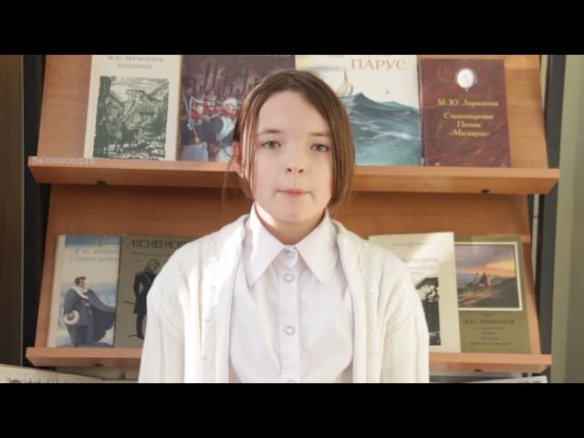 Изображение предпросмотра прочтения – АнастасияСахнова читает произведение «Парус (Белеет парус одинокий…)» М.Ю.Лермонтова