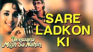 Saare Ladko Ki - Deewana Mujh Sa Nahin | Madhuri Dixit | Kavita Krishnamurthy | Anand - Milind