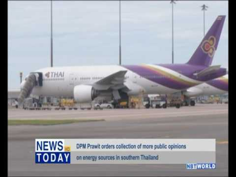 DPM Prawit orders collection of more public opinions on energy sources in southern Thailand