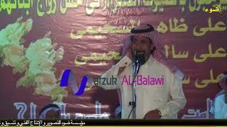 موال حزين / مرزوق القحم و عايض المشعلي