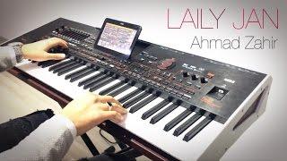 Afghan Keyboard - Ahmad Zahir (Laily Jan) by Nawid Nabizada HD