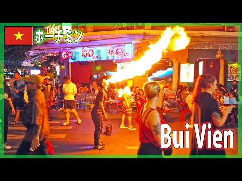 【ホーチミン】パリピだらけのブイビエン通り ウォーキングストリート【ベトナム旅行】[Ho Chi Minh] Walking Street On Bui Vien Street [Vietnam]