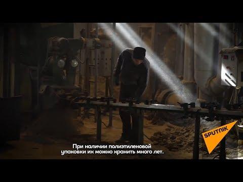 Как в Армении изготавливают эко-брикеты для отопления