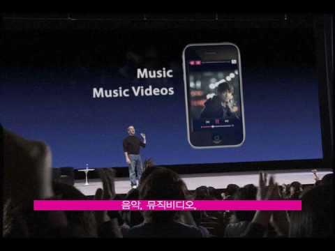 steven jobs - Mnet (korean music iPhone app)