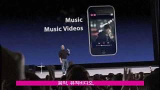 Video steven jobs - Mnet (korean music iPhone app) download MP3, 3GP, MP4, WEBM, AVI, FLV Desember 2017