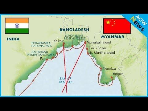 উন্নত বিশ্বের কাতারে পা দিতে তুরুফের তাশ বঙ্গপোসাগর !! Bay of Bengal Bangladesh | Blue Economy |