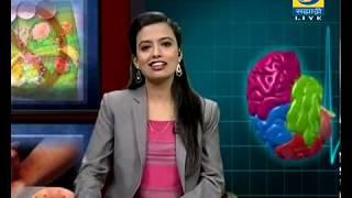 Dr. Sachin Godase - Hello Doctor - मुळव्याध, मुतखडा आणि आयुर्वेद 14.12.2018