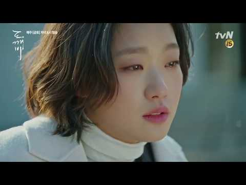 Goblin Korean Drama Episode 14 Preview with English Subtitles