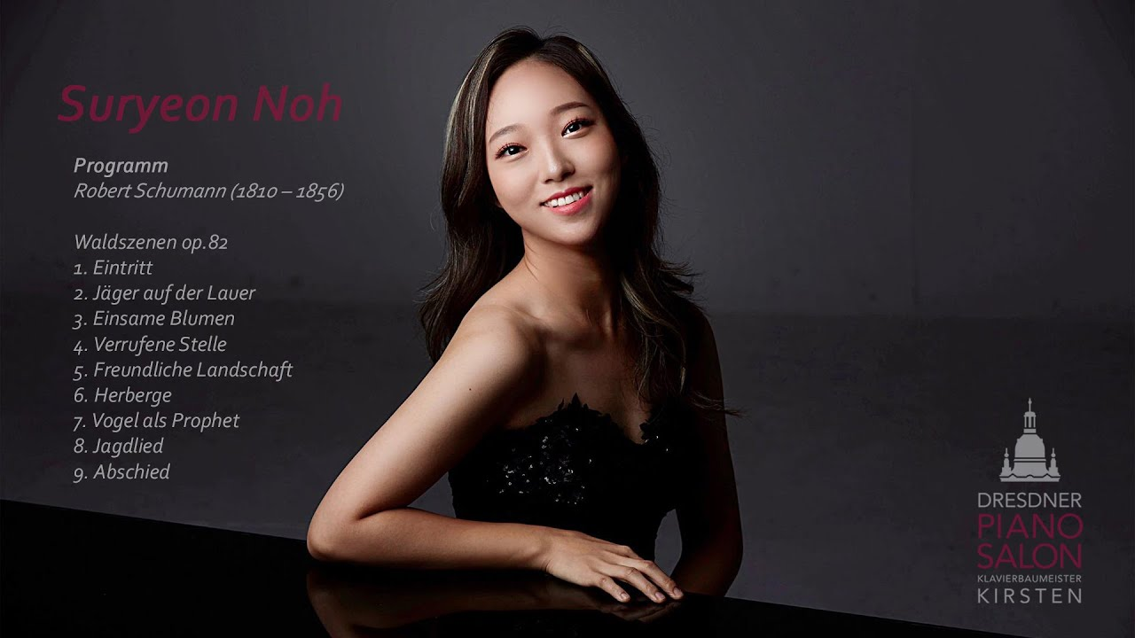 Suryeon Noh (KOR) (YouTube)