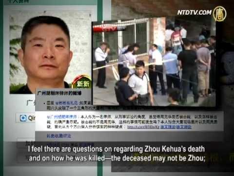 Authorities Hide Greater Crisis Than Zhou Kehua