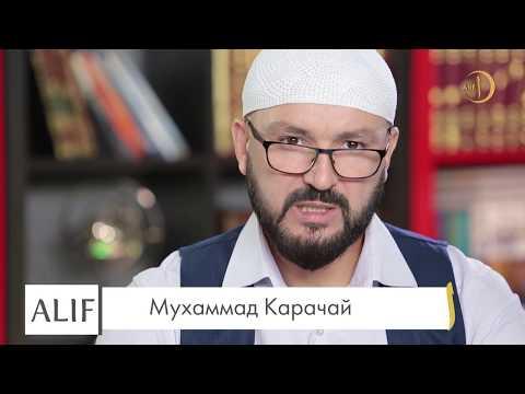 Ислам и жизнь.  Родственные узы – спасение от Ада