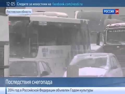 Ростов На Дону Завалило Снегом 2014.01.31