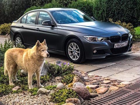 Не $$$аный тюнинг. Афоня Vs Pro Service. Моя BMW 320i