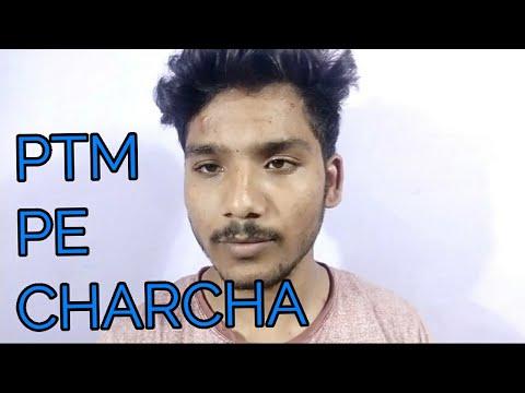 RAHUL DHIMAN || PTM PE CHARCHA