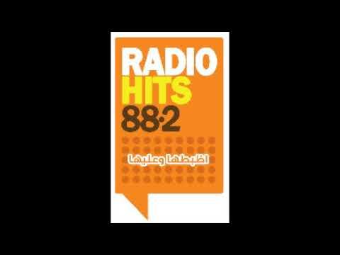 Radio Hits حلقة خالد حبيب بتاريخ 27-11-2017
