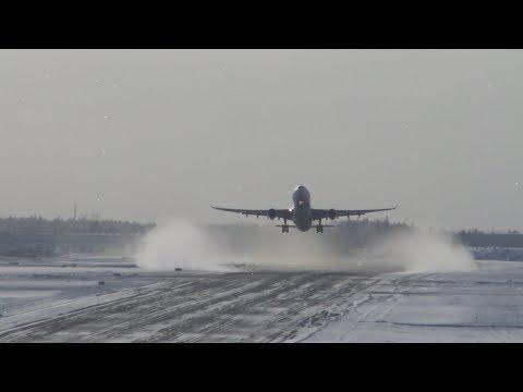 4K | Helsinki-Vantaa (EFHK) Plane Spotting | 25 February 2018