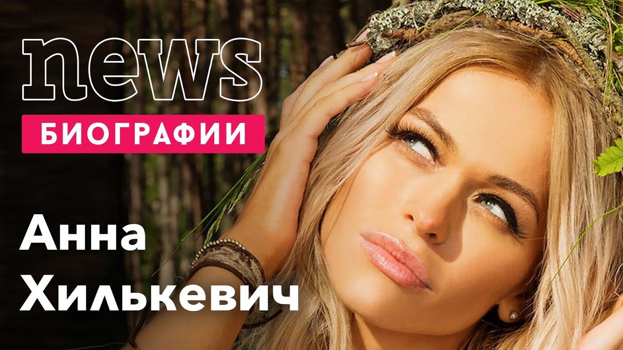 Очаровательная Анна Хилькевич – Универ. Новая Общага (2011)