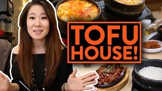 FUNG BROS FOOD: Korean Tofu Soup - Soondubu