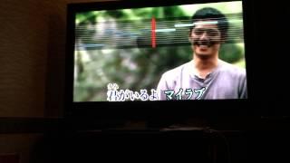 SPICY CHOCOLATE ずっとマイラブ feat. HAN-KUN & TEE練習用カラオケ.