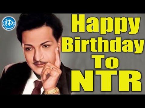Chattaniki Nyayaniki Remix || Sr NTR Birthday Special