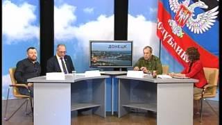Телемост ДНР-Сургут