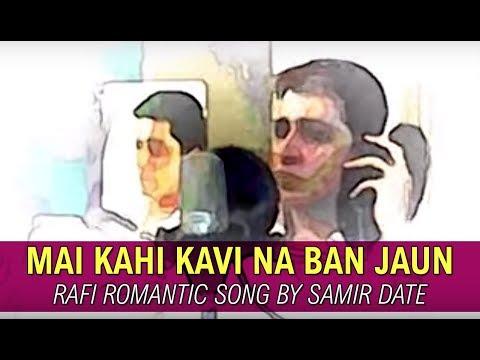 """""""Mai Kahi Kavi Na Ban Jaoon"""" by Singer Samir Date"""