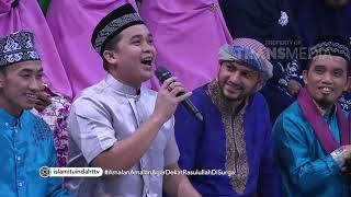 ISLAM ITU INDAH - Amalan Amalan Agar Dekat Rasulullah Di Surga (3/5/18) Part 1