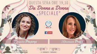 Da Donna a Donna - Speciale (Rosanna Praia, Danila Properzi, Giuliano Camedda)