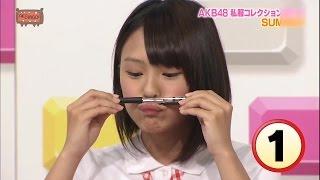 山田菜々美 Yamada Nanami AKB48出演番組情報 AKB48 SHOW SKE48 NMB48 H...