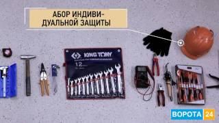 Инструкция монтаж гаражных (роллетных) ворот Алютех (Alutech) AG 77(, 2016-11-14T14:15:13.000Z)