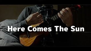 Here Comes The Sun | The Beatles(ウクレレ弾き語り)