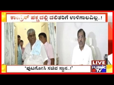 HD Revanna Looses His Cool On Congress Party Over Portfolio Allocation