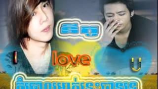 Niko love Song Mp3 | Niko New song Collection | កុំចោលម្នាក់នេះបានទេ M production VCD vol 22