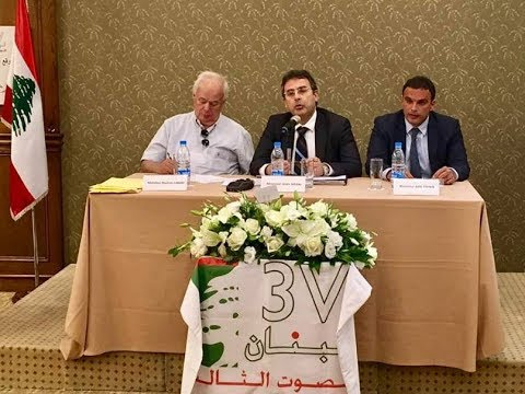 "3V Lebanon Conference - ""Impact of the Financial Policy on Growth and the Economy"" - May 22nd, 2017"
