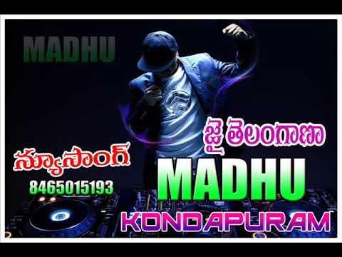 Chuttu Chuttuna Dj Madhu Kpm Old M