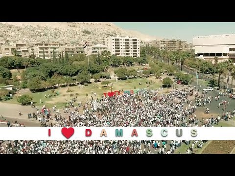 i love damascus